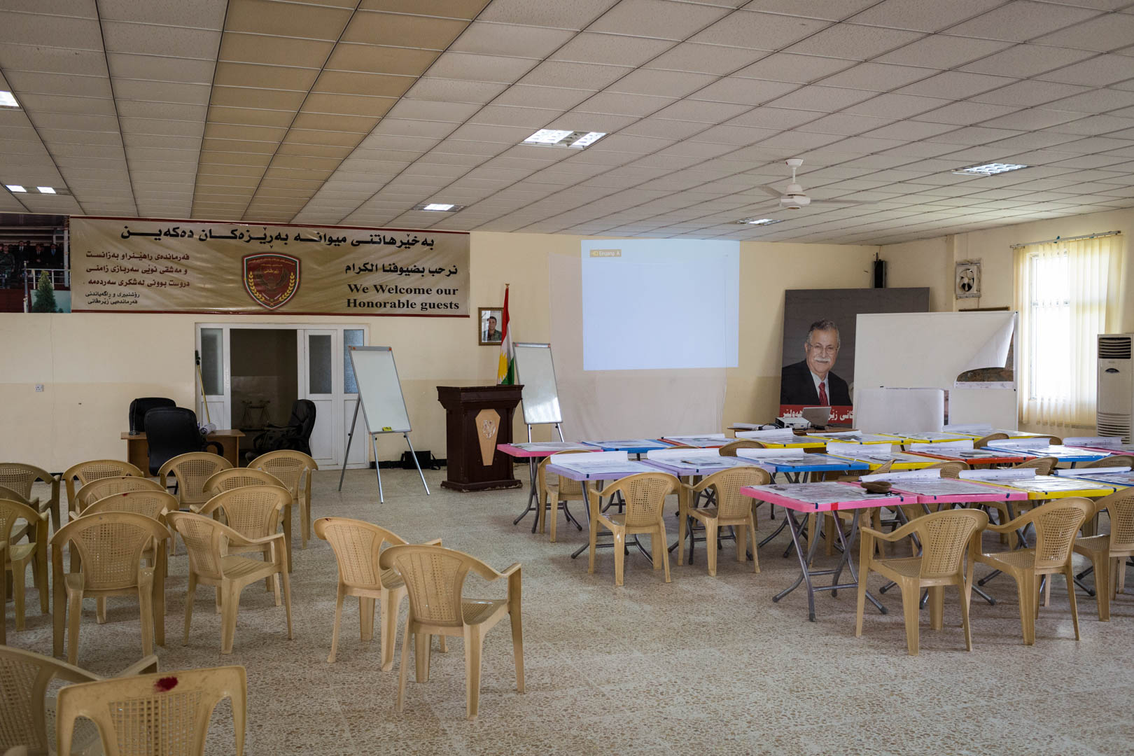 A hall used for seminars, theoretical training and the reception of domestic and foreign visitors.