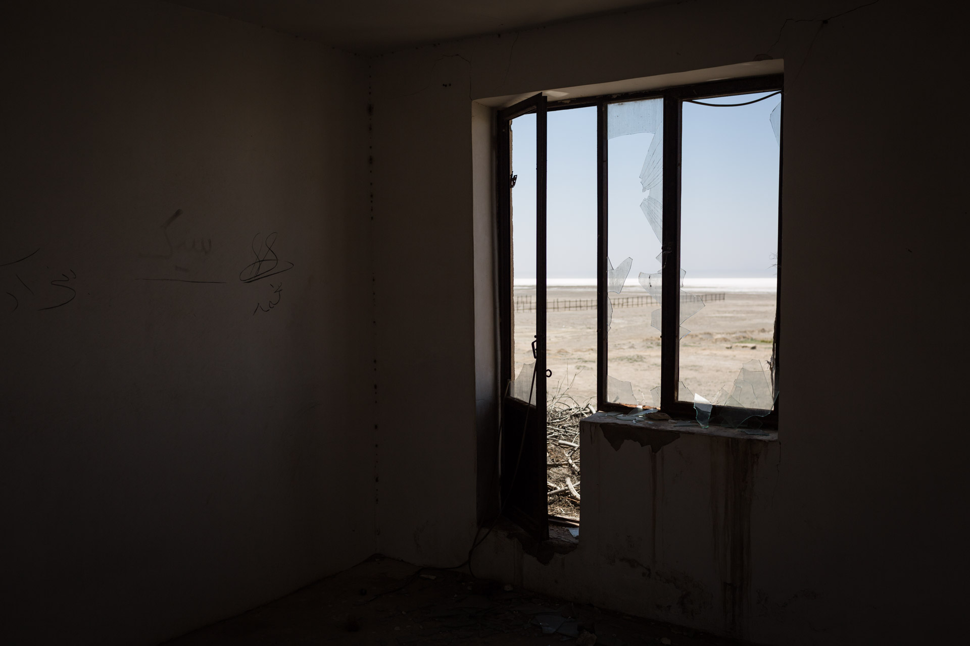 The view from an abandoned hotel near Sharafkhaneh city.
